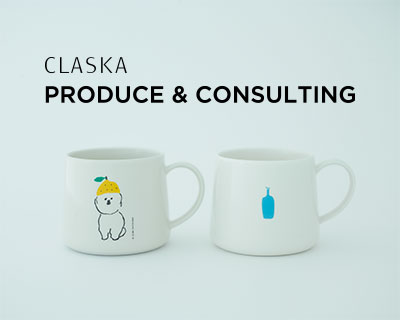 CLASKA PRODUCE & CONSULTING